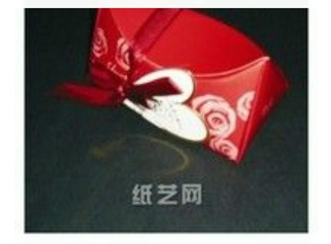 Curved Pop Box
